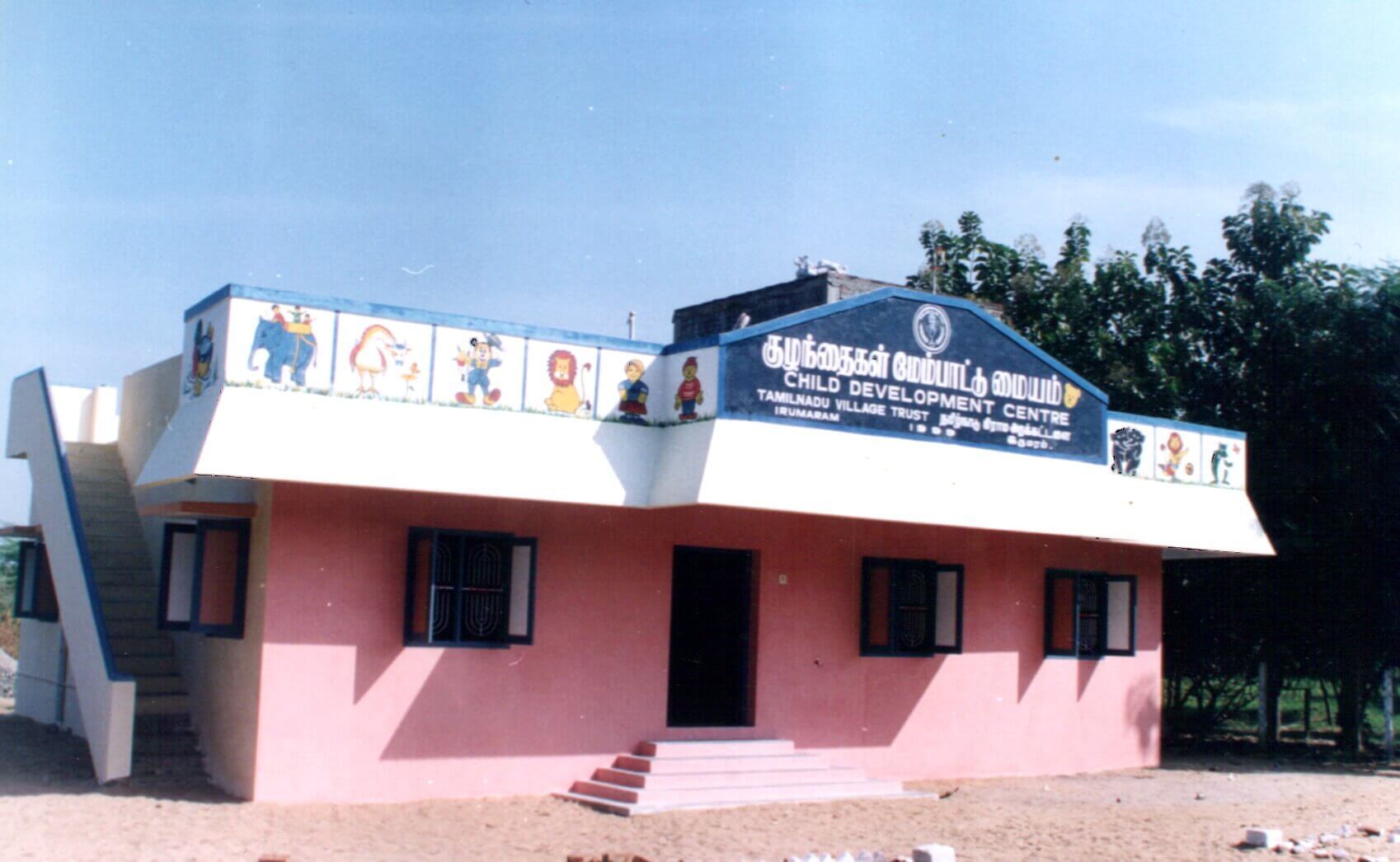 Child Development Centre built during 2000